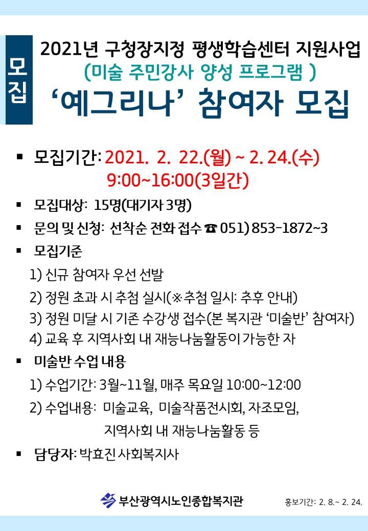 db715684ae06237dfaad0b91f6bc75eb_1612749254_4256.jpg